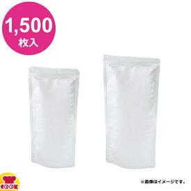 明和産商 HAS-1523 S 150×230+41 1500枚入 アルミレトルト用スタンド袋(送料無料、代引不可)