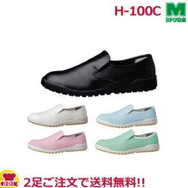 ミドリ安全 超耐滑作業靴 ハイグリップ H-100C(22〜28cm)(代引OK)