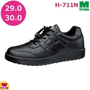 ミドリ安全 超耐滑軽量作業靴 ハイグリップ 大 H-711N 29・30cm ブラック(代引OK)
