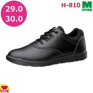 ミドリ安全 超軽量耐滑作業靴 ハイグリップ 大 H-810 29・30cm ブラック(代引OK)