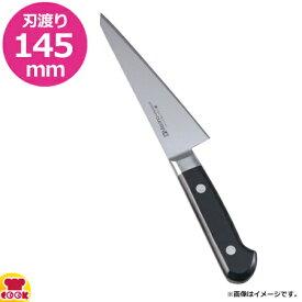 ミソノ モリブデン鋼 骨スキ 角型 145mm 東型鳥魚庖丁 片刃 541(送料無料 代引OK)