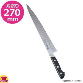 ミソノ UX10 サーモン型庖丁 筋引サーモン 270mm 両刃 729(送料無料 代引OK)