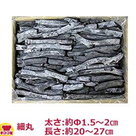 ベトナム備長炭 細丸 15kg入(太さ:約Φ1.5〜2cm、長さ:約20〜27cm)(送料無料 代引不可)