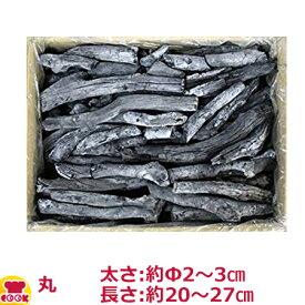 ベトナム備長炭 丸 15kg入(太さ:約Φ2〜3cm、長さ:約20〜27cm)(送料無料 代引不可)