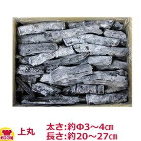 ベトナム備長炭 特選上丸 15kg入(太さ:約Φ3〜4cm、長さ:約20〜27cm)(送料無料 代引不可)