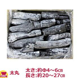 ベトナム備長炭 特選太丸 15kg入(太さ:約Φ4〜6cm、長さ:約20〜27cm)(送料無料 代引不可)