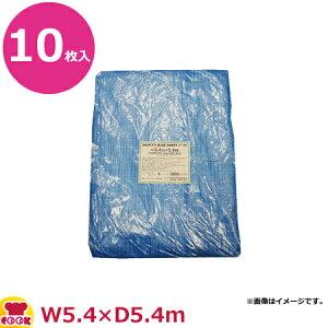 サンキョウプラテック ブルーシート #1000 薄手 5.4m×5.4m 10枚入BS-115454(送料無料 代引不可)
