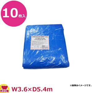 サンキョウプラテック ブルーシート #2000 中厚 3.6m×5.4m 10枚入BS-203654(送料無料 代引不可)