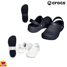 クロックス ビストロ ブラック・ホワイト 22.0〜30.0cm(代引OK)