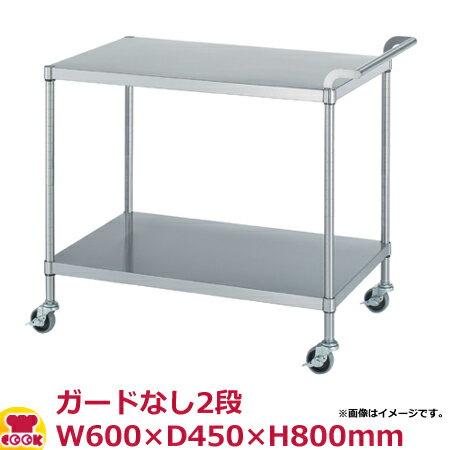 シンコー ワゴン M02-6045 ベタ棚/ガードなし2段 600×450×800(送料無料、代引不可)