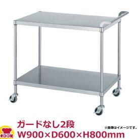 シンコー ワゴン M02-9060 ベタ棚/ガードなし2段 900×600×800(送料無料、代引不可)