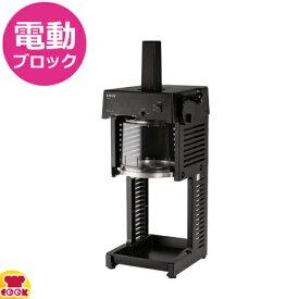 スワン 電動式ブロックアイススライサー sygne(シグネ) SI-150C(送料無料 代引不可)