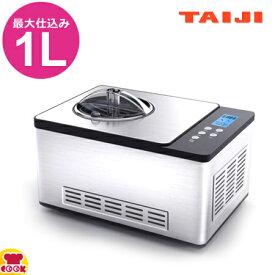タイジ(TAIJI)ジェラート&アイスクリームマシン TGM-1000N(送料無料、代引不可)