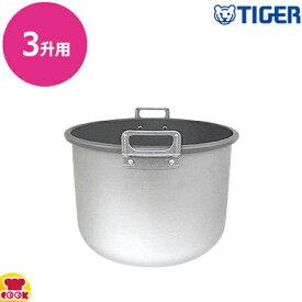 タイガー 電子ジャー JHA-5400、JHA-540A用 内なべ JHA-K540(送料無料、代引不可)