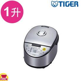 タイガー 業務用IH炊飯ジャー〈炊きたて〉JKH-P18P 1升炊き(送料無料 代引不可)