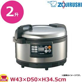 象印 業務用IH炊飯ジャー NH-GE36 2升炊き(送料無料 代引不可)