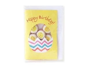 【おうさまのおやつ】スイーツカード Happy Birthday 誕生日 ヒヨコ