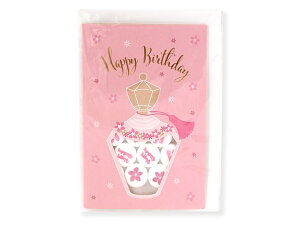 スイーツカード Happy Birthday 誕生日 パフューム ラムネ 12個入り メッセージカード グリーティングカード メッセージ お菓子 お配り ご挨拶 パーティー イベント おうさまのおやつ