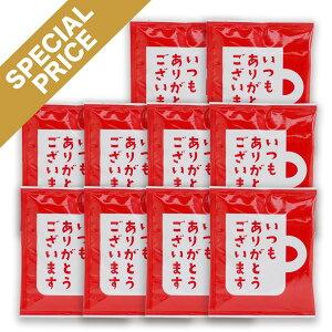 【訳あり】メッセージコーヒー いつもありがとうございます ドリップバッグコーヒー 10g 10袋 プチギフト ギフト ギフトセット 贈り物 退職 お礼 お配り ご挨拶 お返し イベント 大特価 大パ