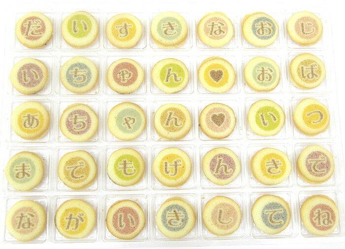 敬老の日クッキーメール(チョコラングドシャ、02-CM-WG)【楽ギフ_のし】【楽ギフ_のし宛書】