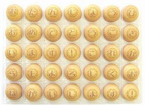 誕生日 クッキーメール バタークッキー 03-AR-WG 35粒 お祝い メッセージ クッキー お菓子 ギフト