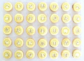 お中元クッキーメール(チョコラングドシャ、01-AR-BA)[メッセージ クッキー]