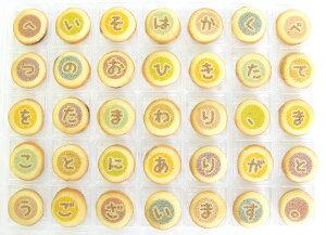お中元 クッキーメール チョコラングドシャ 01-CM-WG 35粒 季節のご挨拶 メッセージ クッキー お菓子 ギフト