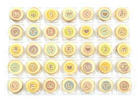 入学祝いクッキーメール(チョコラングドシャ、01-CM-AP)