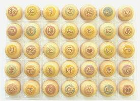 父の日クッキーメール(バタークッキー、01-CM-BA)