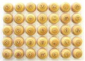 父の日クッキーメール(バタークッキー、02-BS-BA)