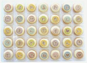 父の日 クッキーメール チョコラングドシャ 04-CM-WG 35粒 感謝 メッセージ クッキー お菓子 ギフト