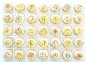 母の日 クッキーメール チョコラングドシャ 01-CS-WG 感謝 メッセージ クッキー お菓子 ギフト
