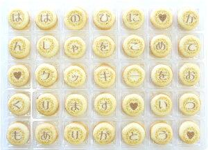 母の日 クッキーメール チョコラングドシャ 02-AR-BA 感謝 メッセージ クッキー お菓子 ギフト