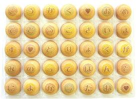 合格祝いクッキーメール(バタークッキー、01-CS-BA)