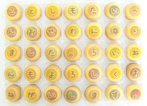 お歳暮 クッキーメール バタークッキー 05-CM-WG 35粒 季節のご挨拶 メッセージ クッキー お菓子 ギフト
