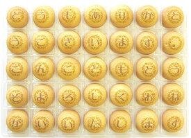 ありがとうクッキーメール(バタークッキー、01-AR-WG)