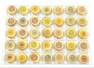 ありがとうクッキーメール(チョコラングドシャ、02-CM-BA) [メッセージ クッキー]
