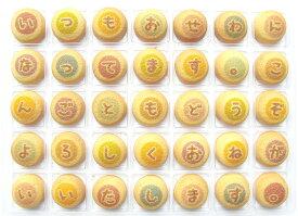 ありがとうクッキーメール(バタークッキー、03-CM-WG)