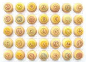 ありがとう クッキーメール バタークッキー 03-CM-WG 感謝 お礼 メッセージ クッキー お菓子 ギフト