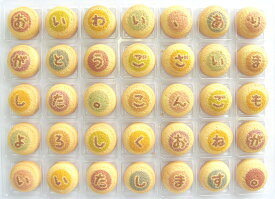 内祝いクッキーメール(バタークッキー、01-CM-BA)