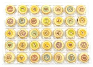 バレンタインデー クッキーメール チョコラングドシャ 02-CM-WG 感謝 お礼 メッセージ クッキー お菓子 ギフト