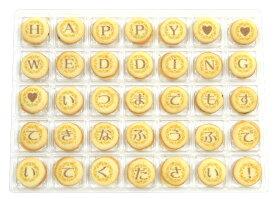 結婚祝いクッキーメール(チョコラングドシャ、02-AR-WG)