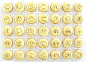 結婚祝い クッキーメール チョコラングドシャ 04-AR-WG お祝い メッセージ クッキー お菓子 ギフト 結婚 パーティー イベント