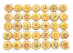 ホワイトデー クッキーメール バタークッキー 01-CM-WG 感謝 お礼 お返し メッセージ クッキー お菓子 ギフト