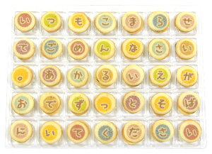 ホワイトデー クッキーメール チョコラングドシャ 02-CM-WG 感謝 お礼 お返し メッセージ クッキー お菓子 ギフト