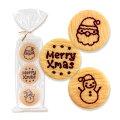 【8歳男の子】クリスマスパーティーに!ばらまき系のクリスマスお菓子ってどんなもの?