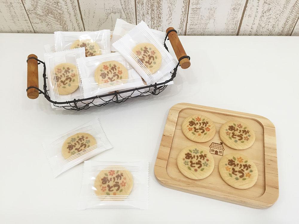 【おうさまのおやつ】お礼メッセージバタークッキー「ありがとう」大袋(お配り、挨拶まわり用)