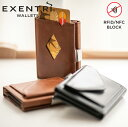EXENTRI エキセントリ マルチウォレット スキミング防止 RFIDブロック 全6色【ミニマル財布/三つ折り財布/本革/ミニウ…