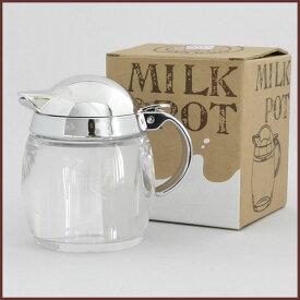 ミルクポット ココカフェ 170ml【ミルクピッチャー/ミルク入れ/フタ付き/容器/ドレッシング/卓上/セール品】