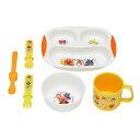 アンパンマン ボリューム食器セット 6点 ごはん茶碗・小皿・ボウル皿・マグカップ・スプーン・フォーク【あんぱんまん…